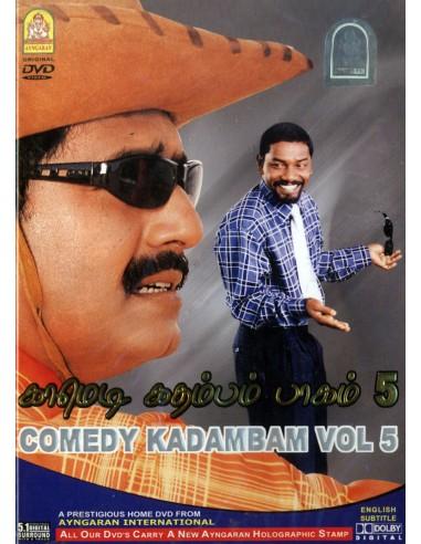 Comedy Kadambam Vol. 5 (DVD)
