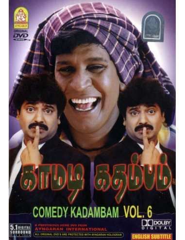 Comedy Kadambam Vol. 6 (DVD)