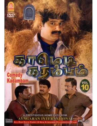 Comedy Kadambam Vol. 10 (DVD)