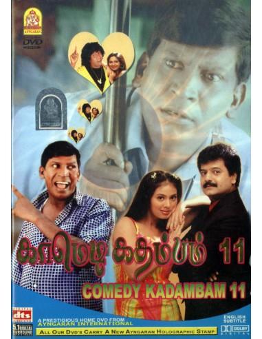 Comedy Kadambam Vol. 11 (DVD)