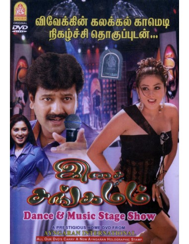 Isai Sangamam: Dance & Music Stage Show (DVD)