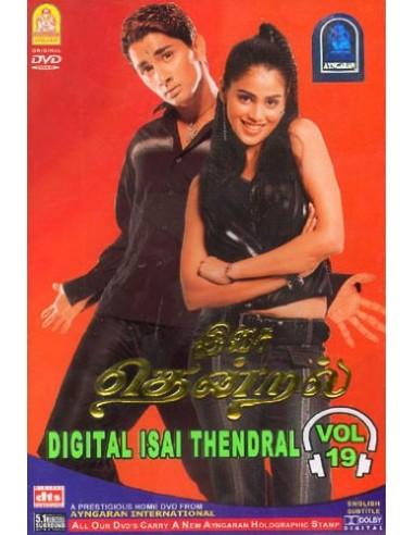 Digital Isai Thendral Vol. 19 (DVD)