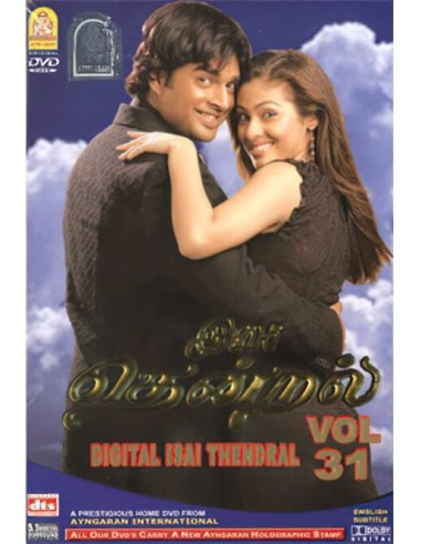 Digital Isai Thendral Vol. 31 (DVD)