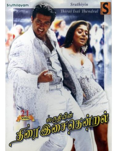 Thirai Isai Thendral Vol. 21 (DVD)