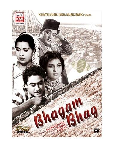 Bhagam Bhag DVD (1956)