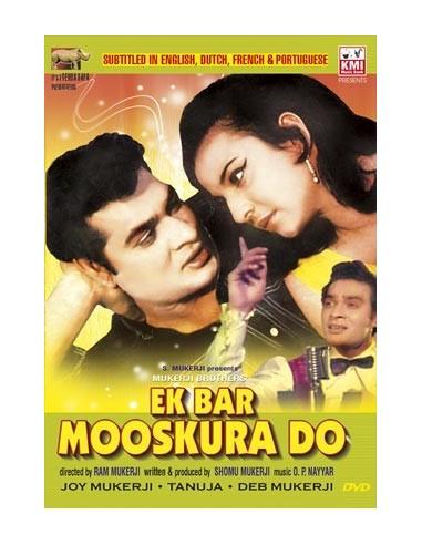Ek Bar Mooskura Do DVD