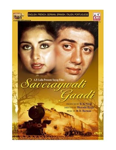 Saveraywali Gaadi DVD