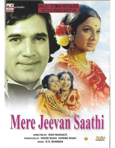 Mere Jeevan Saathi DVD (1972)