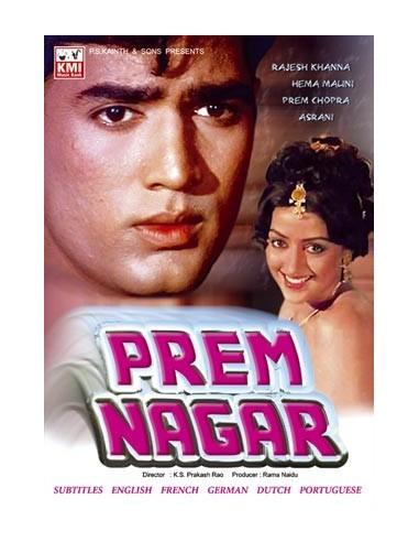 Prem Nagar DVD