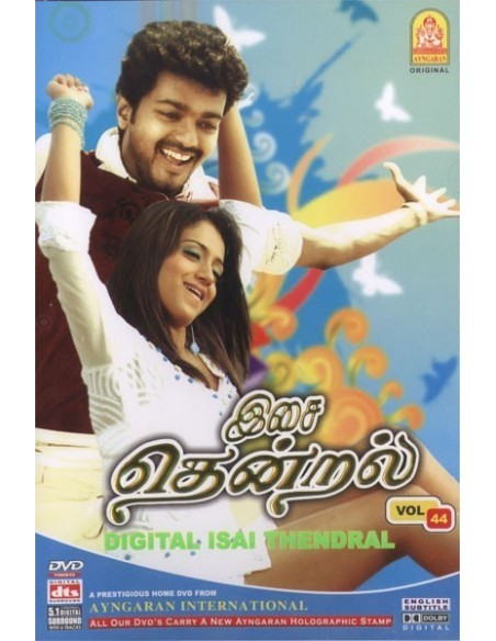 Digital Isai Thendral Vol.44 DVD