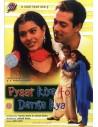 Pyaar Kiya To Darna Kya (,209,)
