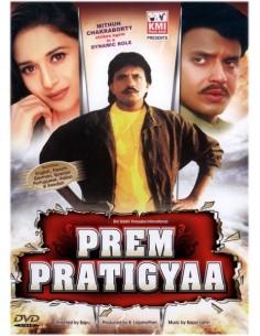 Prem Pratigyaa DVD