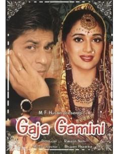 Gaja Gamini DVD