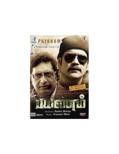 Payanam DVD