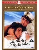 Dil Hai Ke Manta Nahin DVD