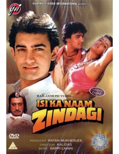 Isi Ka Naam Zindagi DVD