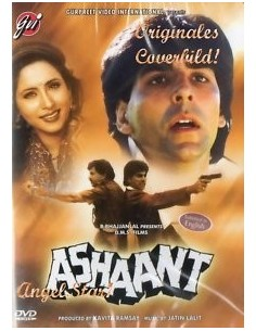 Ashaant DVD