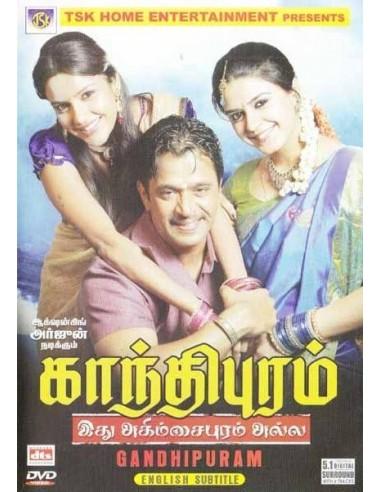Gandhipuram DVD