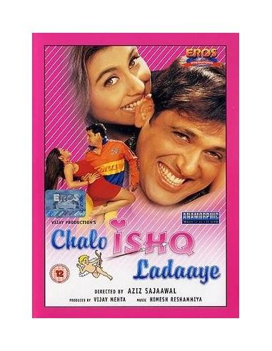 Chalo Ishq Ladaaye DVD
