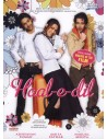 Haal-E-Dil DVD (Collector)
