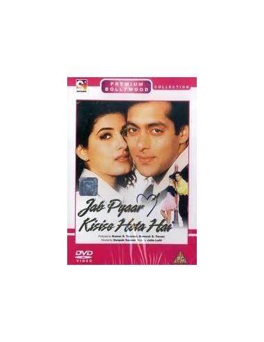 Jab Pyaar Kisise Hota Hai DVD (Collector)