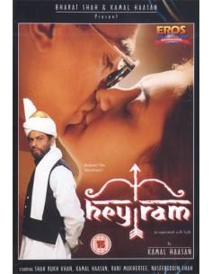 Hey Ram DVD (Collector)