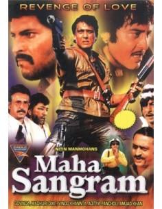Maha Sangram DVD