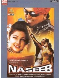 Naseeb DVD