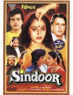 Sindoor DVD