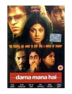 Darna Mana Hai DVD