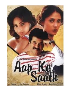Aap Ke Saath DVD