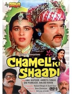 Chameli Ki Shaadi DVD