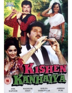 Kishen Kanhaiya DVD (Collector)