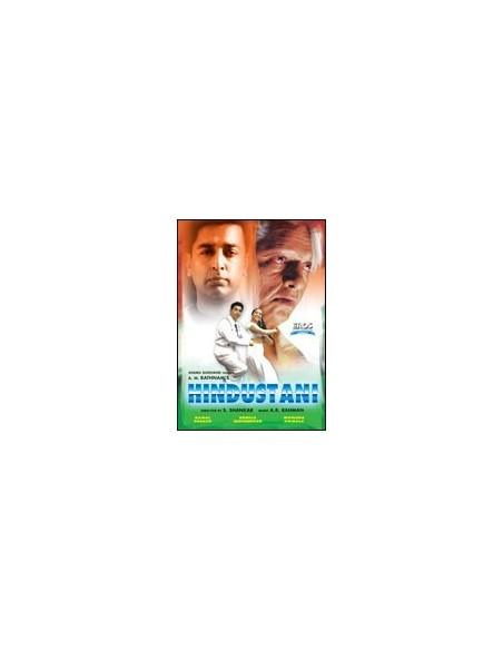 Hindustani DVD