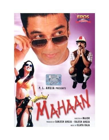 Mahaan DVD