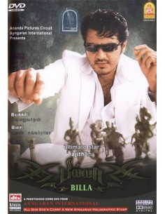 Billa DVD