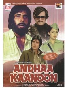 Andhaa Kaanoon DVD