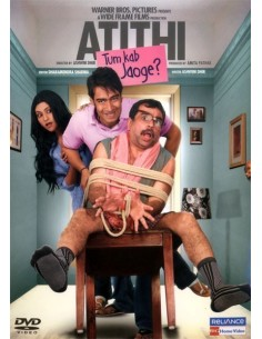 Atithi Tum Kab Jaoge DVD