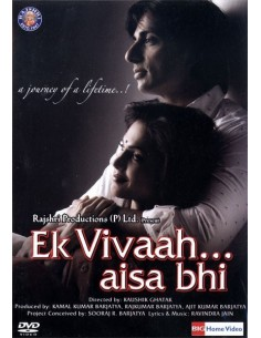 Ek Vivaah Aisa Bhi DVD (Collector)