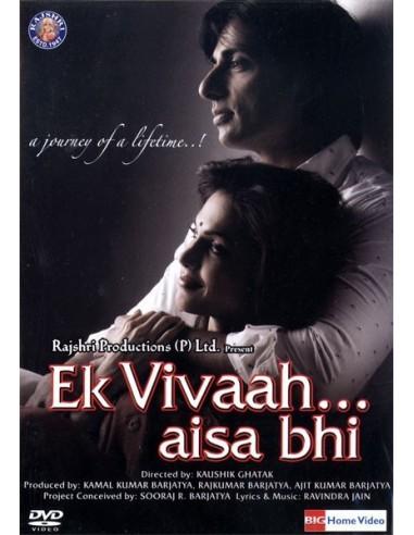 Ek Vivaah Aisa Bhi DVD (Collector)