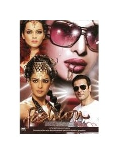 Fashion DVD