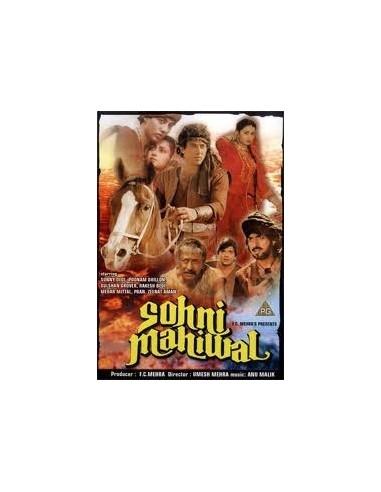 Sohni Mahiwal DVD