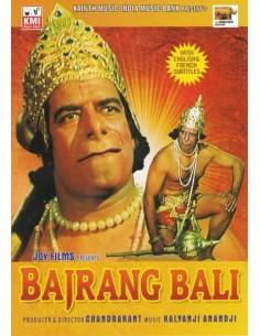 Bajrang Bali DVD