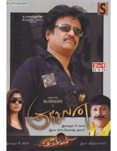 Kuselan / Chandramukhi (2in1 DVD)