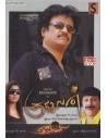 Kuselan / Chandramukhi (2in1 DVD)