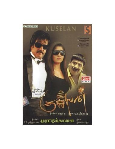 Kuselan / Murattukaalai (2in1 DVD)