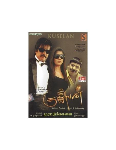 Kuselan / Murattukaalai (DVD)