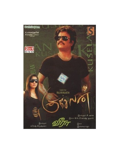 Kuselan / Veera (2in1 DVD)