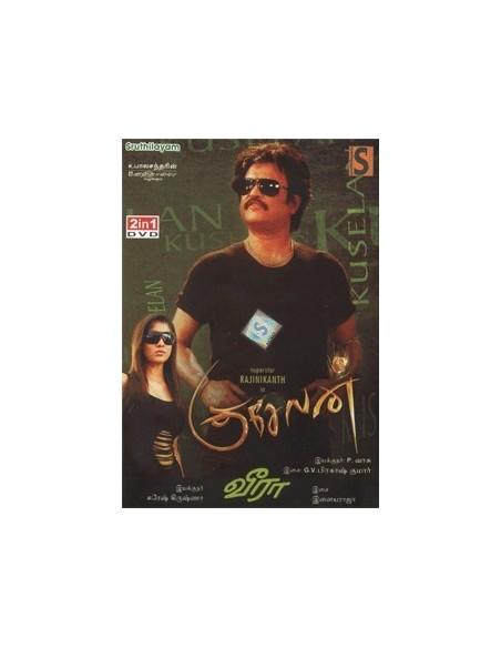 Kuselan / Veera (DVD)