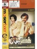 Mr Bharath DVD
